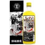 今度は泡盛シークヮーサー! 『龍が如く OF THE END』×「請福酒造」コラボ商品発売決定!