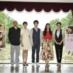 小路幸也の同名小説を豪華キャストで映画化 『東京公園』完成会見