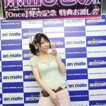 原田ひとみさん1stシングル「Once」発売記念キャンペーン2DAYSレポート 7/31編
