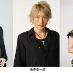 ニコニコミュージカル第7弾『源氏物語』2011年11月上演決定!