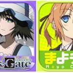 花澤香菜・井口裕香のキャラクターボイスを収録!「アニメ電話」アプリ配信スタート!