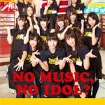 タワレコ新宿店 presentsアイドル企画 NO MUSIC, NO IDOL? コラボ第6弾 SUPER☆GiRLSがポスターに登場!