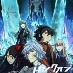 『トワノクオン』Blu-ray&DVD 発売記念イベント レポート