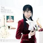 水樹奈々 2nd BEST ALBUM「THE MUSEUM Ⅱ」ジャケット写真公開!