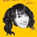 タワーレコード WINTER SALE 2011 キャンペーン・ビジュアルに水樹奈々などビッグアーティスト登場!