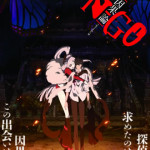 TVシリーズ放送中に劇場版公開!「UN-GO episode:0 因果論」初日舞台挨拶 レポート