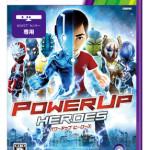 Xbox 360 Kinect専用ゲーム 『パワーアップ ヒーローズ』 強力攻撃「チェイン」や、より洗練したバトルを楽しむ「パワーアップ」能力の情報を公開!