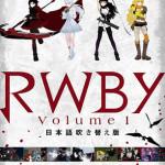 『RWBY Volume1』11月6日(金)「日本語吹き替え版 冒頭映像7分間+特報映像」先行配信と11月13日(金)に「前夜祭上映」の実施が決定!