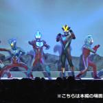 大迫力アクション『ウルトラマンバトルステージ2015』発売決定!