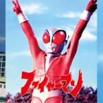 『ミラーマン』『ファイヤーマン』『ジャンボーグA』DVD-BOX発売決定!