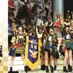 「第5回AKB48紅白対抗歌合戦 」ライブ・ビューイング開催決定!