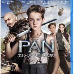 【試写会プレゼント】『PAN~ネバーランド、夢のはじまり~』試写会 5組10名様