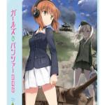 興行収入11億円を突破した大ヒット劇場版『ガールズ&パンツァー 劇場版』Blu-ray&DVD発売決定!