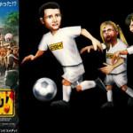 イライジャ・ウッド主演『ゾンビスクール!』と大人気サッカー育成ゲーム『BFB 2016』がコラボ決定!