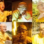松山ケンイチ、映画『珍遊記』で軽やかに怪演!喜怒哀楽場面一挙解禁!
