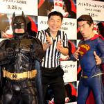 """DCコミック2大ヒーローの対決を描く 『バットマン VS スーパーマン ジャスティスの誕生』、日本の""""DC""""ダチョウ倶楽部が全力PR!"""