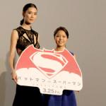 『バットマン vs スーパーマン ジャスティスの誕生』ジャパンプレミアに日本人唯一出演のTAOとスキージャンプ高梨沙羅が登場!