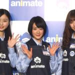 「アニメイト30周年プロジェクト」記者会見に乃木坂46が登壇!アニメメイト愛を語る!