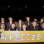 映画『殿、利息でござる!』の完成披露イベントに豪伽キャスト陣が集結!