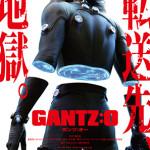 フル3DCGアニメーション映画『GANTZ:O』(ガンツ:オー)10月14日公開決定!