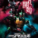 『仮面ライダーアマゾンズ』新プロモーション映像解禁!