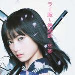 映画『セーラー服と機関銃 -卒業-』8月3日リリース決定!橋本環奈コメント動画公開!