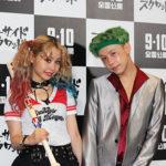 映画『スーサイド・スクワッド』キックオフイベントにぺこ&りゅうちぇるが登場!