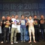 『第9回したまちコメディ映画祭in台東』で「映画秘法まつり」開催決定!今年はなんと豪華ジャパンプレミア2本立て!