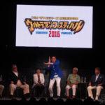 科特隊集合!ウルトラマンフェスティバル2016「レジェンドナイト」イベントレポート
