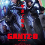 『GANTZ:O』前売り特典にオリジナルボイスドラマが付属&4D上映が決定!