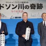 トム・ハンクス来日!映画『ハドソン川の奇跡』ジャパンプレミア実施!