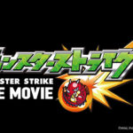 『モンスターストライク THE MOVIE』 数量限定特典付き全国共通前売券、特典詳細情報が到着!