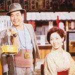 【プレゼント】第9回したまちコメディ映画祭in台東 『男はつらいよ』 10組20名様