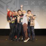 「映画秘宝」presents 映画秘宝まつり 『グリーンルーム』、『ナイスガイズ!』 2大プレミアトークイベント