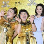 映画『キング・オブ・エジプト』4D体験イベント実施!おかずクラブ&永野芽郁、水しぶきに絶叫!