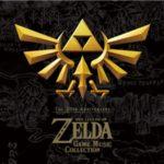 30周年を迎えた『ゼルダの伝説』の記念CDが9月28日に発売!