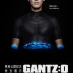 『GANTZ:O』特別展示会が開催決定!ガンツ型のVRアトラクションも展開!