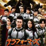 『テラフォーマーズ』 レンタル ブルーレイ、DVD邦画部門 3週連続首位獲得!