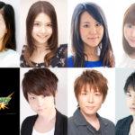 『モンスターストライク THE MOVIE』 豪華声優陣7名が発表!