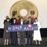 『続・深夜食堂』初日舞台あいさつに小林薫、池松壮亮、佐藤浩市、オダギリジョーらが登壇!
