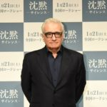 マーティン・スコセッシ監督が『沈黙-サイレンス-』完成を日本に報告!