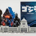 全長65cm超のビッグスケール!『シン・ゴジラ』Blu-ray&DVD ゴジラ・ストア限定でゴジラ アクリルスタンディセット(7体)が予約受付中
