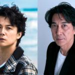 福山雅治主演・是枝裕和監督作『三度目の殺人』公開日決定!