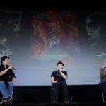 『哭声/コクソン』ナ・ホンジン監督オールナイトにて松江哲明監督らによるトークショー実施!