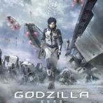 アニメ『GODZILLA』アヌシー国際アニメーション映画祭!監督からコメント到着!