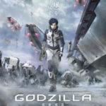アニメーション映画『GODZILLA』プロジェクトPVが2週間限定で解禁!