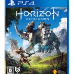PS4『Horizon Zero Dawn』全世界累計実売260万本突破 !