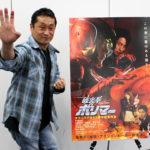 目指したのは80年代の無国籍映画!『破裏拳ポリマー』坂本浩一監督インタビュー