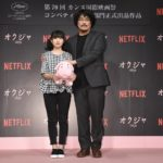 Netflixオリジナル映画『オクジャ/okja』来日記者会見にポン・ジュノ監督が登場!