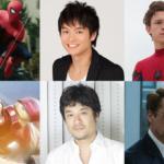 『スパイダーマン:ホームカミング』日本語版声優吹替キャスト&日本語吹替版予告映像解禁!
